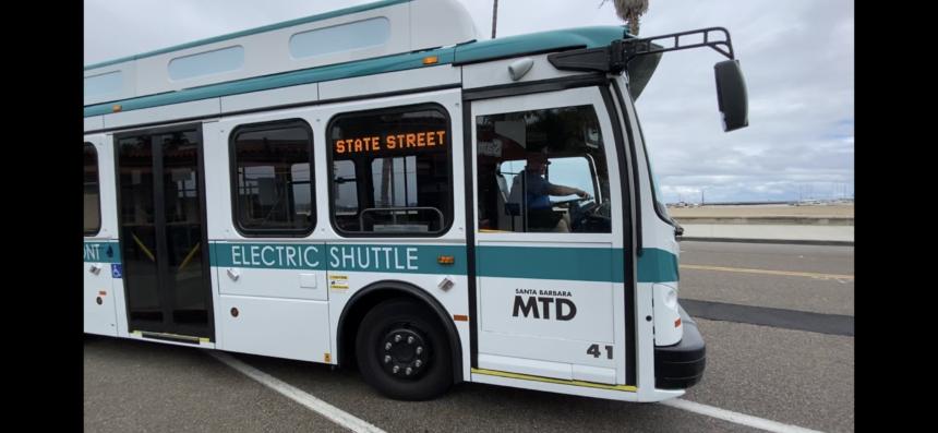 MTD shuttle