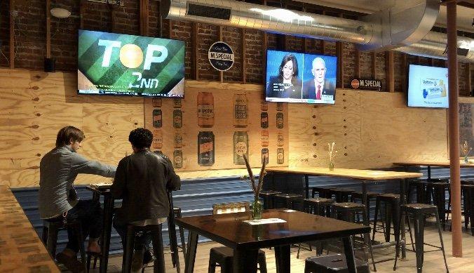 Debate viewing