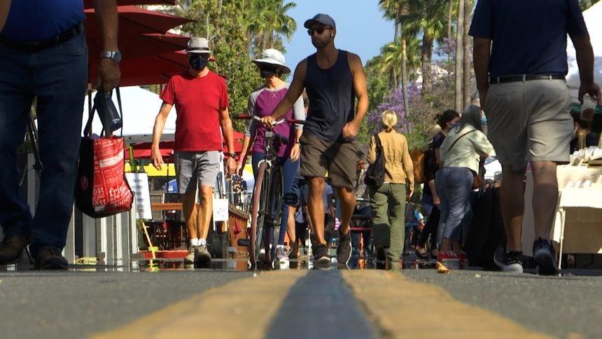 State Street Promenade